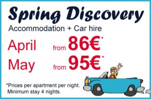 Costa del Sol holiday offer