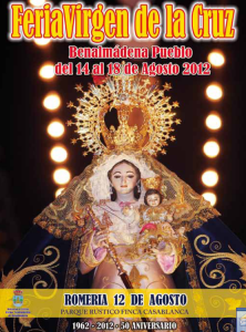 Poster for the Virgen de la Cruz Fair